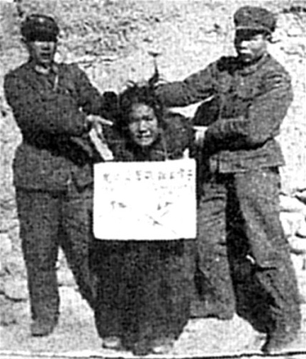 1958 Tibetan Woman vs. Chinese Army