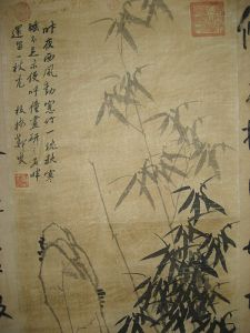 BambooZhengBanqiaoaa