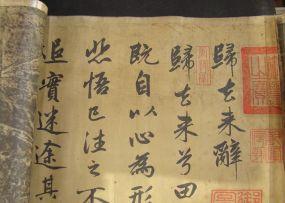 calligraphypoemca