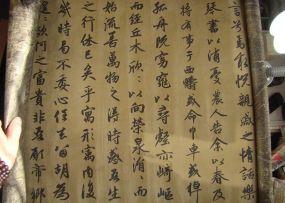 calligraphypoemcb