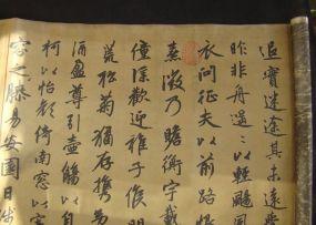 calligraphypoemcc