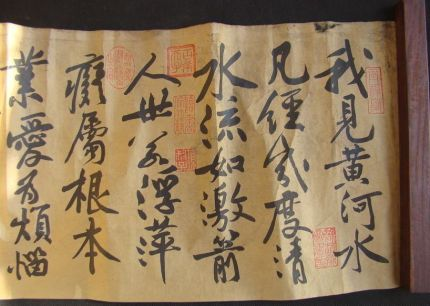 calligraphypoemdd