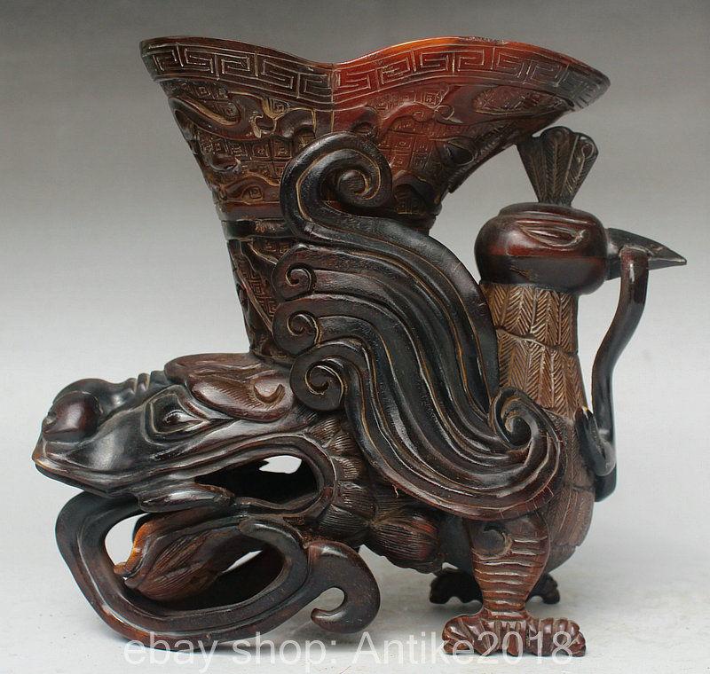 dragonphoenixcupaa