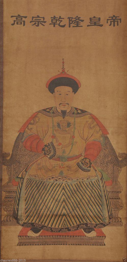 emperoraa