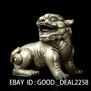 Tibetan Fu Dog