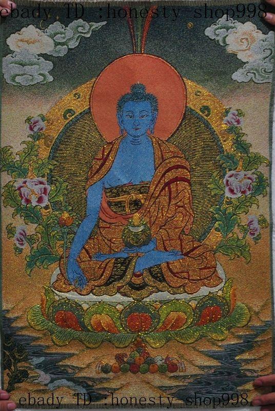 Medicine Buddha thanka