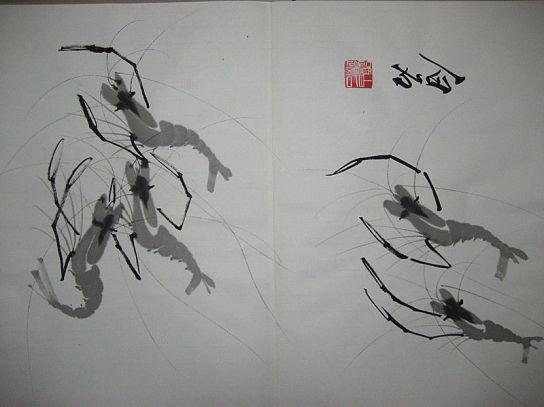 shrimpbookqibashiaa