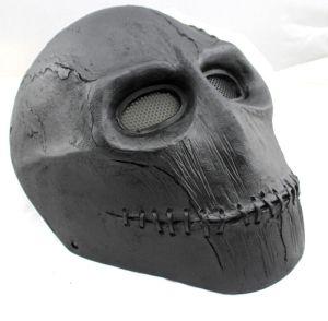 skullmaskda