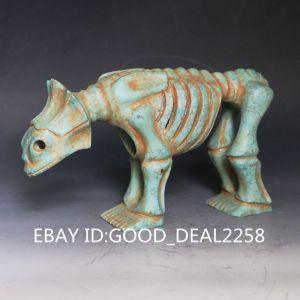 Turquoise dinosaur skeleton