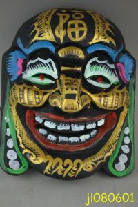 laughingbuddhaja