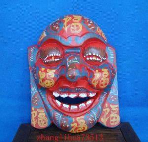 laughingbuddhaka