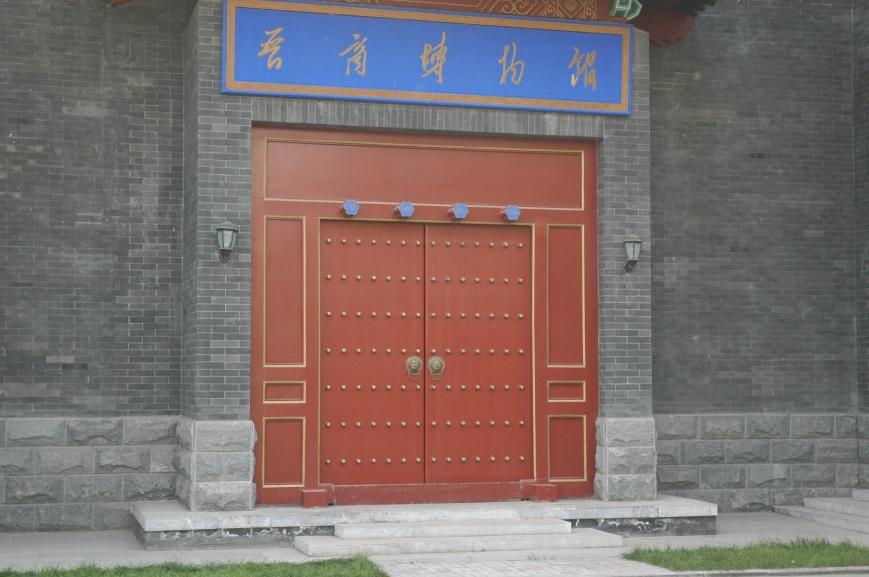 chinesegateaa