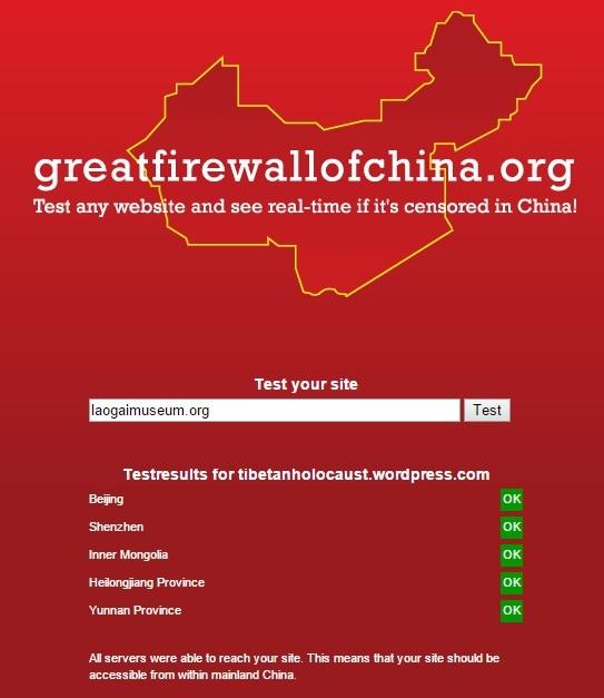 greatfirewallofchinaabb