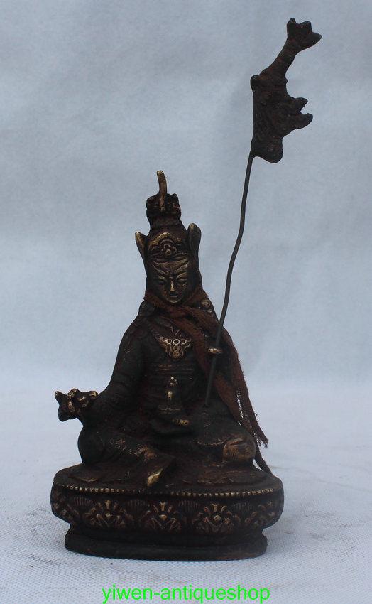 padmasambhavaka