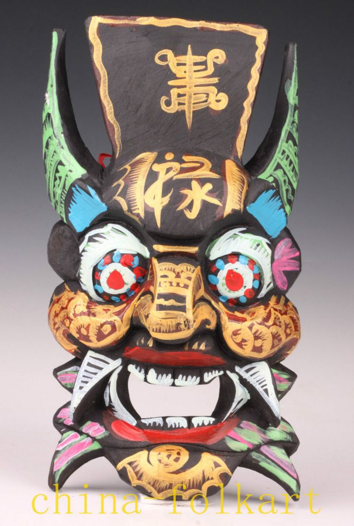 Chinese wooden mask