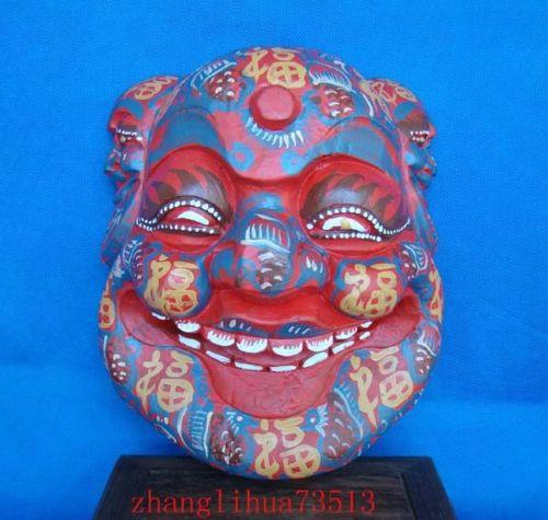 laughingbuddhaba